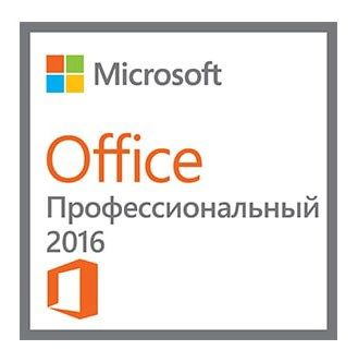 ПО лицензия электронная Microsoft Office Professional 2016 (269-16801)