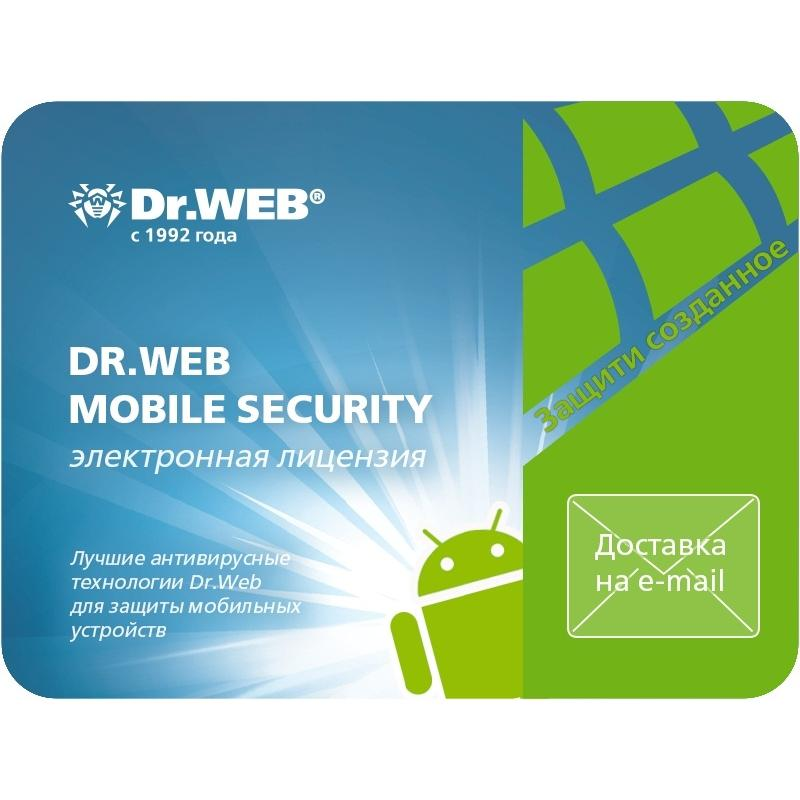 ПО лицензия электронная Антивирус Dr.Web Mobile Security КЗ 1уст./2года (LHM-AA-24M-1-A3)